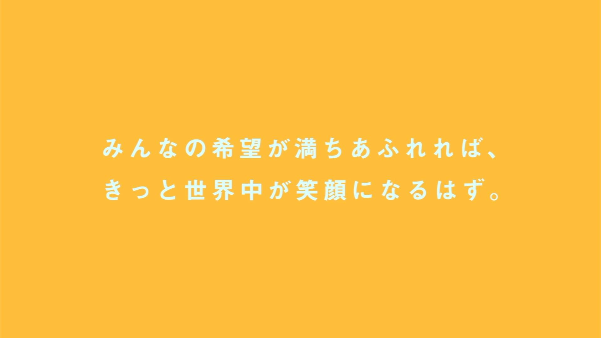 実績紹介イメージ